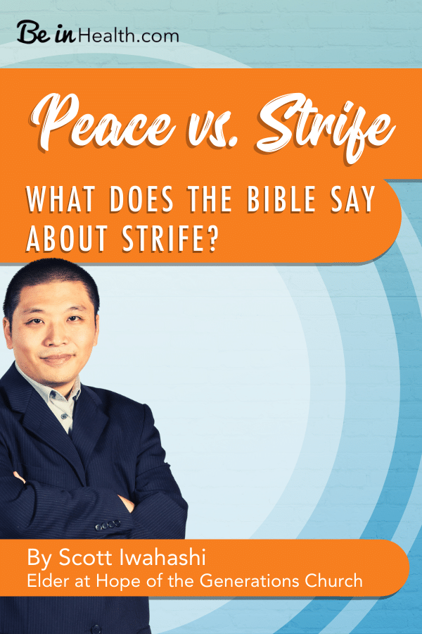 What is the root issue behind strife and where does it need to be addressed first? Discover Biblical insights about how to resolve strife in your own life and in the world around you today!