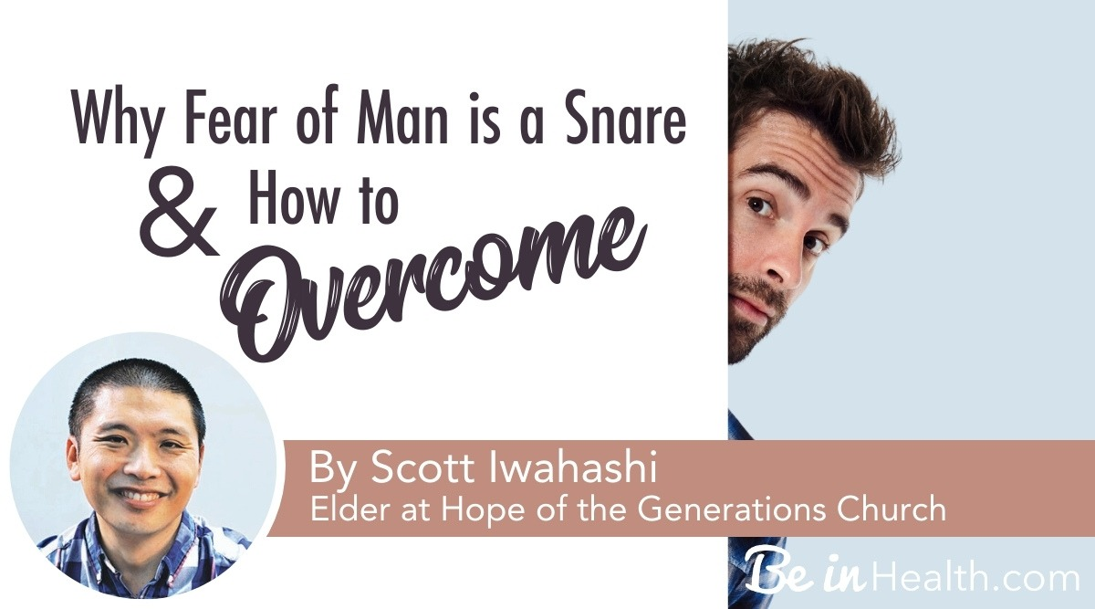 Do you care more about God's opinion or man's? The Bible tells us that the fear of man is a snare. Learn how you can overcome today!