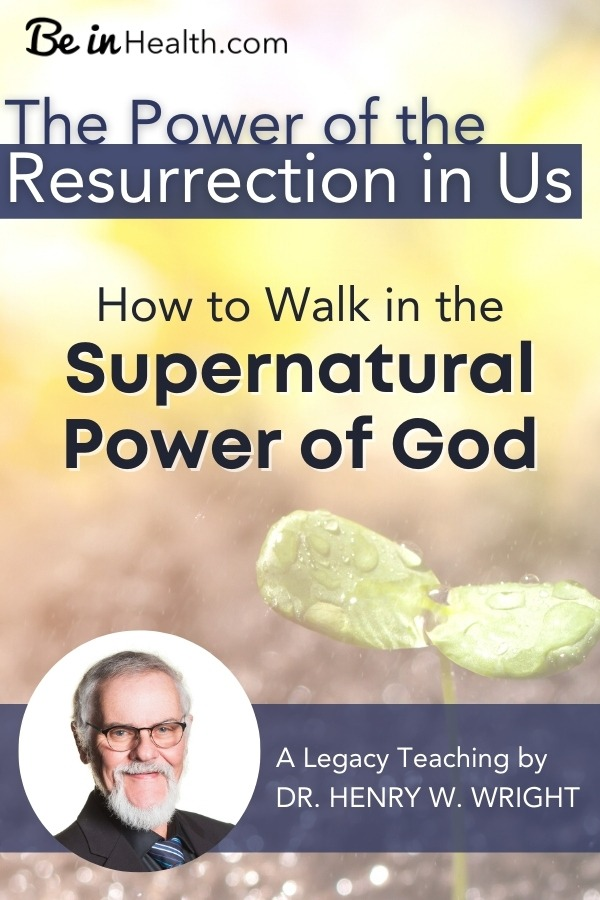 We may try to do all sorts of things for God and see little results. Find out how to work in the supernatural power of God. The answer may surprise you.